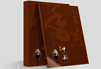 装饰香熏古典宣传册--中韵画册设计