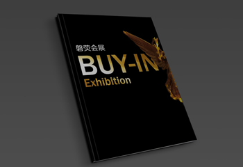 传媒会展宣传册-上海槃荧画册设计