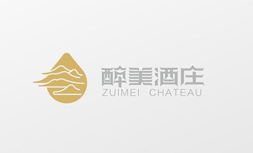 醉美酒庄 古典logo设计
