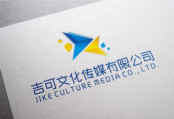 吉可文化传媒有限公司