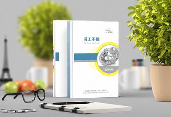企业员工手册-航天万源实业员工手册排版
