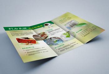 刘石氏饮 三折页-易拉宝设计