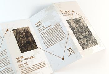 做作品集创意 四折页设计