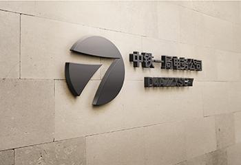 中铁一局电务公司logo设计