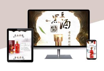 中国风大气黑豆酒详情页设计