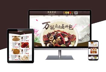 经典中国风食品类首页设计