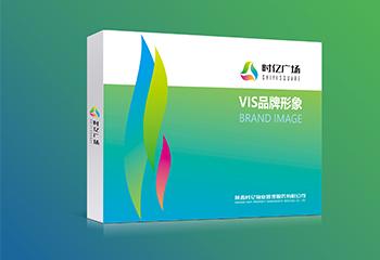 陕西时亿物业管理服务有限公司VIS品牌形象