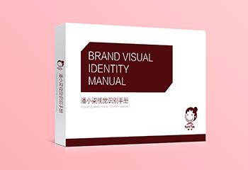 潘小柒VI视觉识别系统