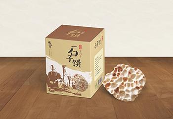 食品熟食包装-石子馍包装盒设计