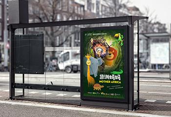 非洲妈妈马戏剧巡演海报设计