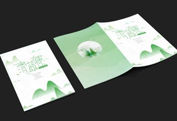 《青蓝轩》书籍封面设计