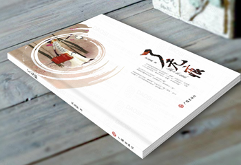 《了无痕书》籍封面设计