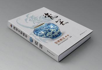 西安文物精华书籍封面设计