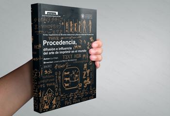 考古书籍封面设计