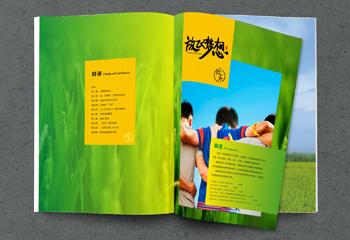 《禾苗的成长历程》教育行业画册设计