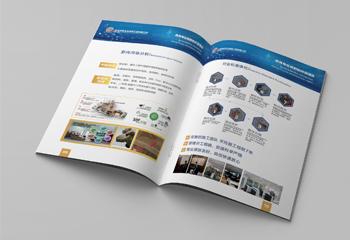 《武汉创启室内净化》环保行业画册设计