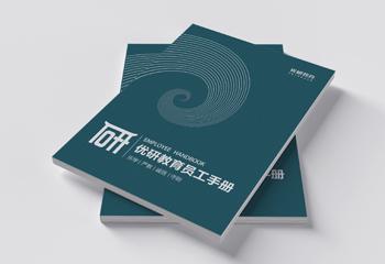 优研教育-员工手册封面设计