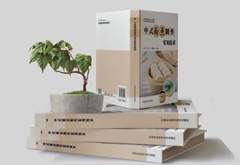 技术类实用书籍封面设计