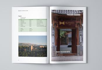 建筑英文-杂志排版