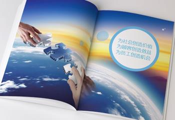 企业社会责任报告-书籍排版