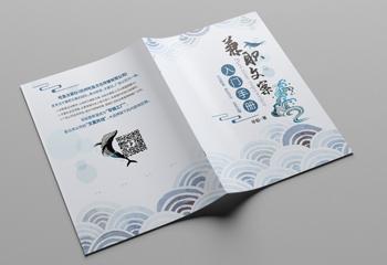 兼职文案入门手册-封面设计