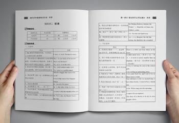 海风初中高频考点手册英语排版