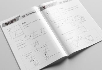 智绘数学教材排版