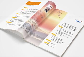 烽火通讯《服务行》第7期期刊排版