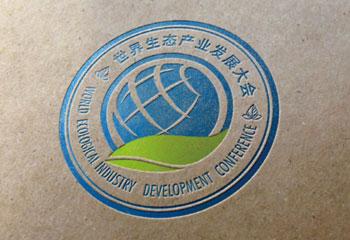 世界生态产业发展大会LOGO设计