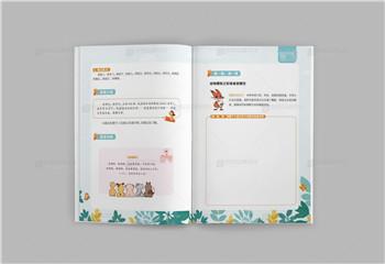 少儿语商培养卡通教材-乐之设计