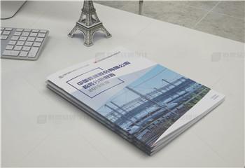 中国铁建手册排版